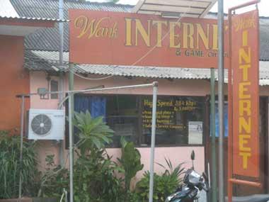 Wank_internet