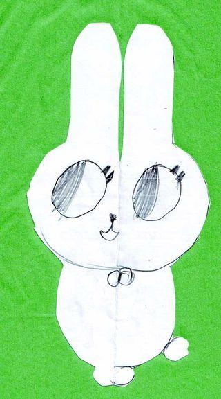 Bunnyinviteoutside