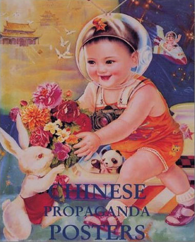Chinesepropaganda